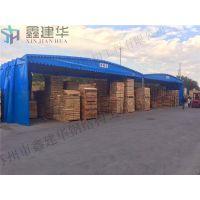 北京顺义区大型推拉蓬夜宵烧烤棚移动仓库帐篷厂家直销