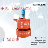 郑州磐石支护设备有限公司