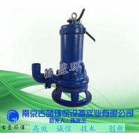 AF0.75KW双绞刀泵 价格优惠 南京古蓝各类泵厂家直销 100%满意