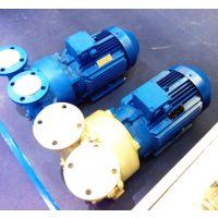 代理NASH不锈钢真空泵 2BV5110-0H 304和316材质可选