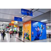 深圳地铁广告经典包车、三连装屏蔽门、形象墙等创意广告