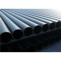 安阳PE管材生产厂家/直销/价格