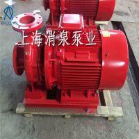 供应消防泵,XBD(L-W)恒压消防泵,恒压切线式消防泵,单吸式消防泵,水泵 xbd-22-23-3