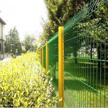 小区桃型柱围网 铁路护栏网 别墅围墙网