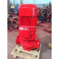 泉尔消火栓加压泵XBDXBD5.0/30G-L CCCF喷淋泵90KW自动喷淋系统稳压泵