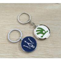 合金钥匙扣定制金属广告锁匙扣价格礼品钥匙钥匙牌制作