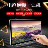 鑫飞XF-GG19K 18.5寸电容屏触摸工控一体机触控工业平板电脑液晶显示屏智能查询一体机