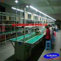 供应质优价廉生产流水线 电子厂电器厂生产流水线 家电生产线