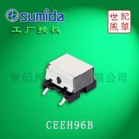 厂价销售sumida变压器CEEH96B