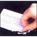 北京建材产品易碎防伪标签制作印刷厂家