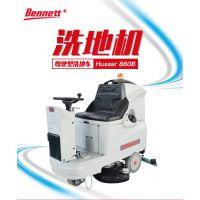 重庆洗地机驾驶式洗地机Hussar860B