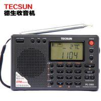 Tecsun/德生PL-380全波段数字解调立体声收音机 老人/学生适用