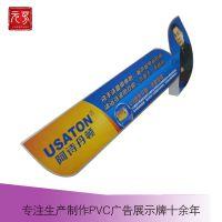 厂家直销阿诗丹顿PVC展示架 塑料透明台卡 广告宣传亚克力立牌