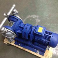 供应多种材质电动隔膜泵启动快自吸强油漆泵污水泵DBY-25