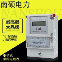 DDS1886型单相电子式有功485通讯电能表