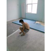 青岛地面装修改造施工工程