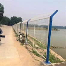 公路隔离护栏 新疆护栏网 学校围墙网