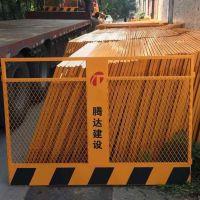 基坑围栏 楼层临边护栏 工地防护网 施工安全门