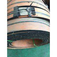 青岛抽油机皮带 订制加工 耐高温 性能优 油田专用