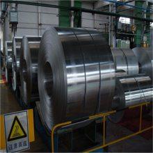 兴兴尚供应1100,1050纯铝带精密铝带材分条加工