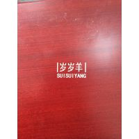 进口木头木牌CO2激光打码机包装盒玻璃杯橡胶二氧化碳激光喷码打标机