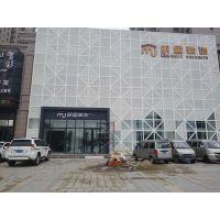 黑龙江明居装饰有限公司