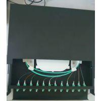 抽拉式12口SC光纤终端盒12芯满配光缆熔接盒含尾纤和方头法兰