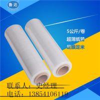 出口专用包装膜 缠绕膜的种类 PE大卷保护膜 鲁达包装