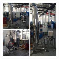 LS400葡萄酒澄清过滤器,立式硅藻土过滤器(机)