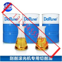 供应北京刮削滚光机专用油淡黄色液体厂家价格