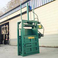 清远30吨小铁桶挤扁机 启航半自动废纸压块机 塑料编织袋打包机厂家