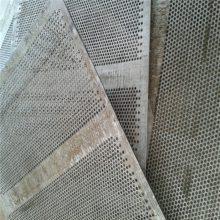 铝板冲孔网规格 国标冲孔网 打散机筛板