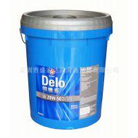 加德士银德乐Delo Silver SAE 30 40 50 柴油和汽油发动机油CF