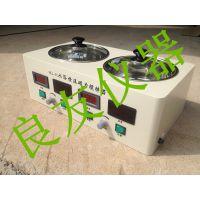 HCJ-2C水浴磁力搅拌器 两孔两温磁力搅拌水浴锅 恒温磁力搅拌器
