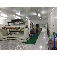 厂家供应电子产品厂房|无尘车间|无菌室|洁净车间|装修