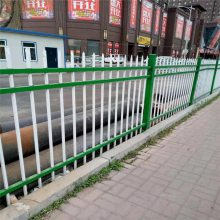 防撞护栏多少钱 道路护栏网价格 铁路隔离栅