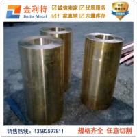 【环保Qsn4-3锡青铜管/厚壁杯士铜套】厂家直销
