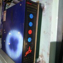 华宇ZLDB-5E微电脑智能低压馈电保护装置工作原理