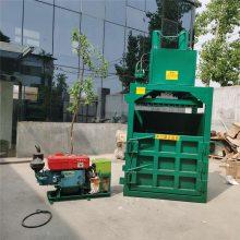 液压废金属压块机公司 佳鑫大吨位打包机 废品挤包机