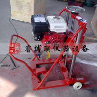 睿博联HZ-20混凝土取芯机