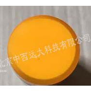中西超细玻璃纤维滤纸 型号:VM98-00M库号:M406776
