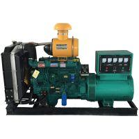 100KW诚欣动力发电机组 全铜有刷 箱式柴油发电机 偏于运输 静音防雨 特价