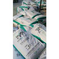 不发火耐磨地坪砂浆丨高耐磨抗腐蚀防静电材料