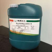 洗衣液防腐剂 洗涤剂防腐剂 日用化学品防腐剂