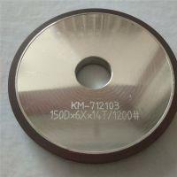 树脂金刚石砂轮平行砂轮磨硬质合金生产厂家 支持定制