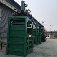 废纸下脚料液压打包机 立式30吨废铁打包机 油漆桶压扁机批发