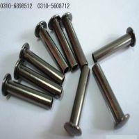 厂家生产碳钢Q235半空心铆钉M10-M40半空心铆钉