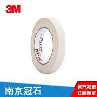 3M2214 3M正品胶带不易撕断强粘力现货批发定制美纹纸遮蔽胶带