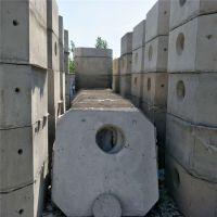 圆形水泥预制化粪池 组合式环保混凝土化粪池