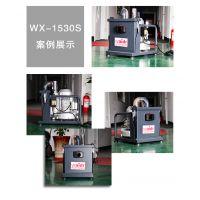 380V配套工业吸尘器WX-1530S设备配套吸打磨粉尘吸尘机威德尔直销
